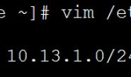 CentOS7下配置nfs-server