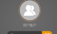 北京联通天邑TEWA-800E光猫改桥接